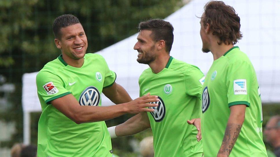 Wolfsburg Football Team