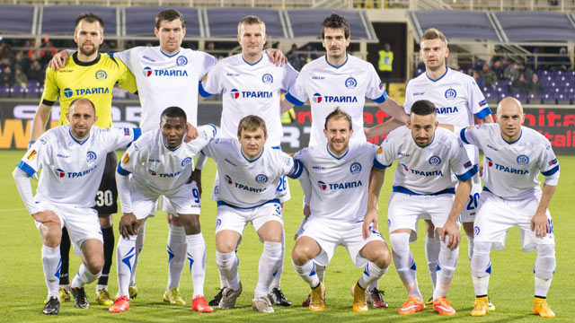 dinamo-minsk-team-football